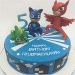 Confectionately Yours ~ Mrs da-Silva's Bakery ~ Birthday cake super geko power